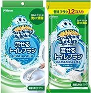 トイレ掃除 スクラビングバブル 流せる トイレブラシ 本体ハンドル1本 + 付け替え用16個セット (4個入り+12個入り) フローラルソープの香り まとめ買い 使い捨て 洗剤