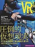 VR² Vol.1[ブイアールブイアール]