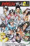 エグザムライ戦国G 1 (少年チャンピオン・コミックス)