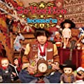 So-You-Mon 【初回盤A】(CD+DVD)