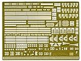 ハセガワ 1/350 日本海軍 艦艇用 汎用エッチングパーツ プラモデル用パーツ QG35