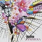 CHIMERA(vister)(DVD付)(在庫あり。)