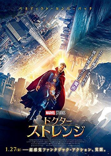 ドクター・ストレンジ 【DVD化お知らせメール】[Blu-ray]の詳細を見る