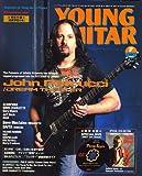 YOUNG GUITAR (ヤング・ギター) 2007年 07月号 [雑誌]