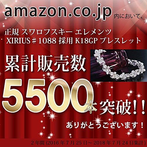 One&Only Jewellery シリウス SWAROVSKI XIRIUS1088 ブレスレット 正規 スワロフスキー ストーン採用 エレメンツ