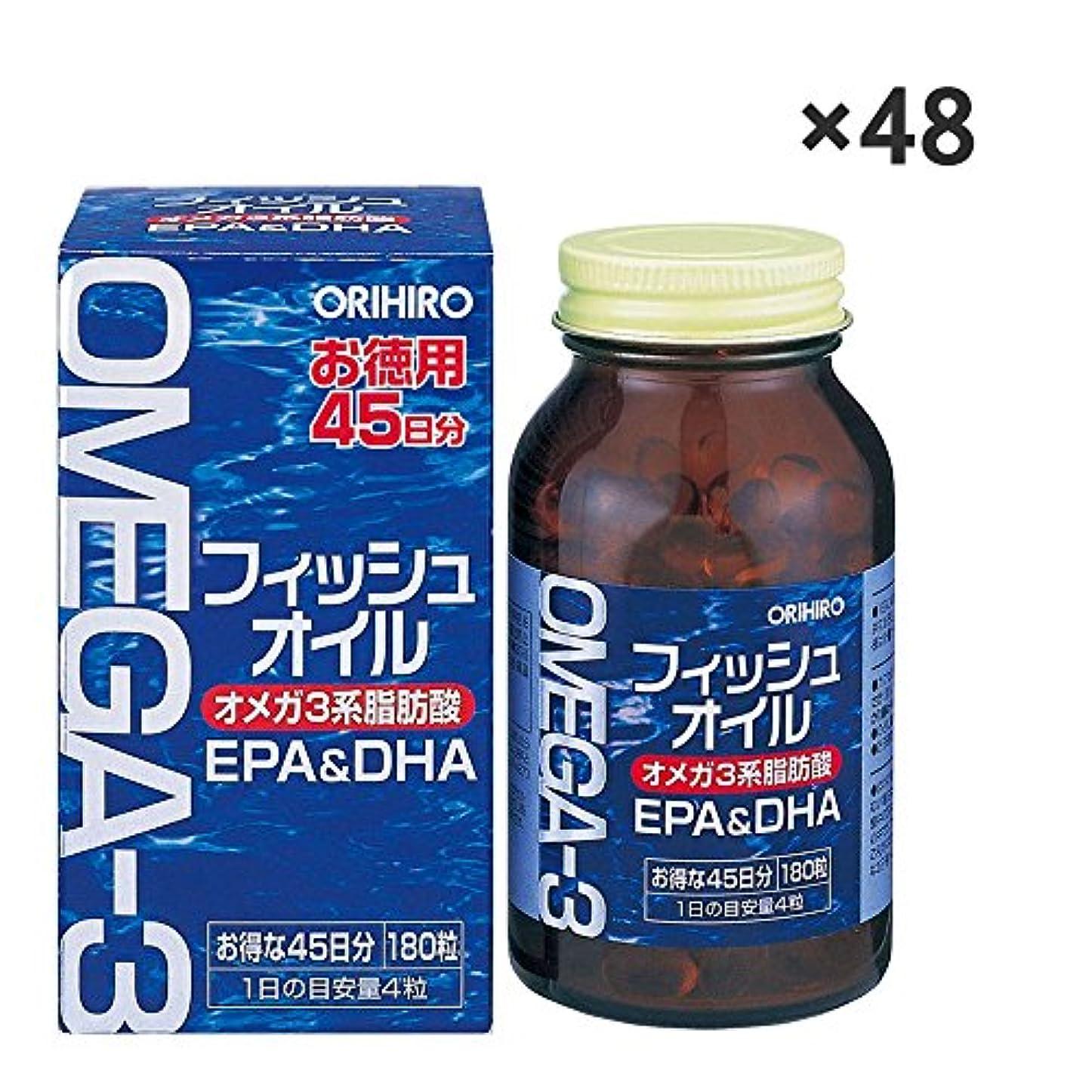 売上高電報ピケオリヒロ フィッシュオイル (180粒×48)