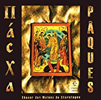 Various: Paques:Holy & Great F