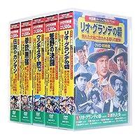 西部劇 パーフェクトコレクション DVD50枚組(収納ケース付)セット 2