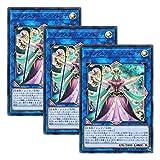 【 3枚セット 】遊戯王 日本語版 FLOD-JP038 トリックスター・ベラマドンナ (ウルトラレア)