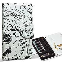スマコレ ploom TECH プルームテック 専用 レザーケース 手帳型 タバコ ケース カバー 合皮 ケース カバー 収納 プルームケース デザイン 革 英語 旗 モノトーン 012109