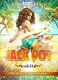 ジャック・ポット 31[DVD]