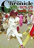 ザ・クロニクル 戦後日本の70年 7 1975-79 価値観の転換 (the Chronicle)