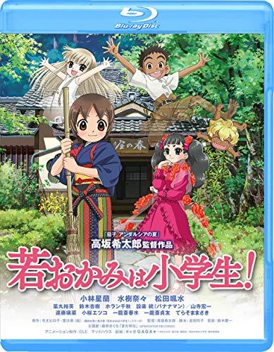 【Amazon.co.jp限定】劇場版 若おかみは小学生!Blu-rayスタンダード・エディション (特製ミニ色紙+特製しおり付)