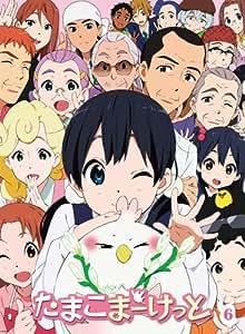 たまこまーけっと (6) [Blu-ray]