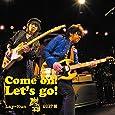 磔磔2017盤 Come on! Let's go!