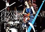 LIVE DVD 黒木渚 ONEMAN TOUR「ふざけんな世界、ふざけろよ」FIN...[DVD]