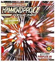 卓球 ラバー ハモンド プロアルファー 裏ソフト 高弾性 NR-8528 ブラック 厚