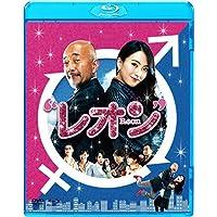 レオン ブルーレイ&DVDセット