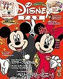 ディズニーファン 2020年 02 月号 [雑誌]