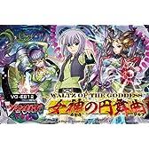 カードファイト!! ヴァンガード VG-EB12 エクストラブースター 第12弾 女神の円舞曲 BOX