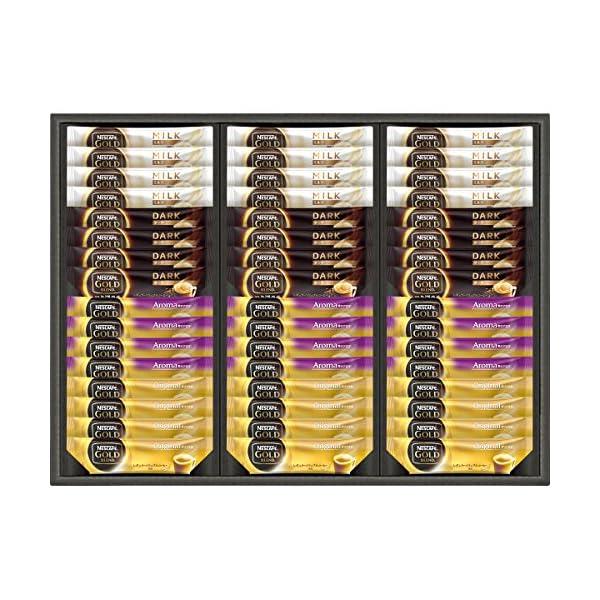 ネスカフェ ゴールドブレンド プレミアムスティッ...の商品画像