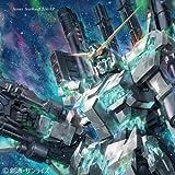 StarRingChild EP(期間生産限定アニメ盤)