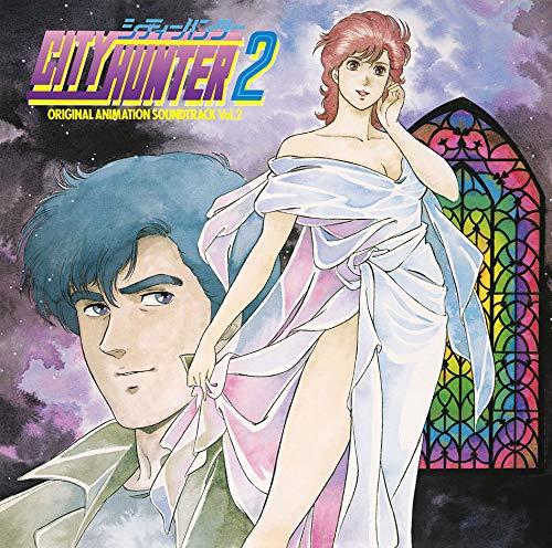 CITY HUNTER 2 オリジナル・アニメーション・サウンドトラック Vol.2