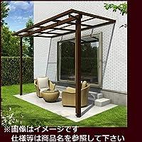 YKK ap サザンテラス フレームタイプ 関東間 600N/m2 1.5間×8尺 ポリカ屋根  バニラウォールナット/アースブルー