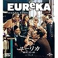 ユーリカ ~地図にない街~ シーズン4 バリューパック [DVD]