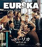 ユーリカ ~地図にない街~ シーズン4 バリューパック[DVD]