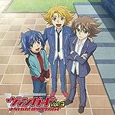 ラジオCD「立ち上がれ!僕らのヴァンガード」Vol.3