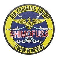 自衛隊グッズ セラミックス吸水コースター 下総教育航空群