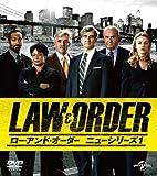 LAW&ORDER/ロー・アンド・オーダー<ニューシリーズ1>バリューパック [DVD]