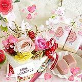 母の日のプレゼント 母の日ギフト 人気 スイーツ 花とお菓子 ・プリザーブドフラワー 和風チョコレート 良平堂
