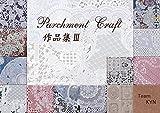 Parchment Craft 作品集III
