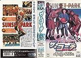 ザ・コーチ‾勝利のダンク【字幕版】 [VHS]