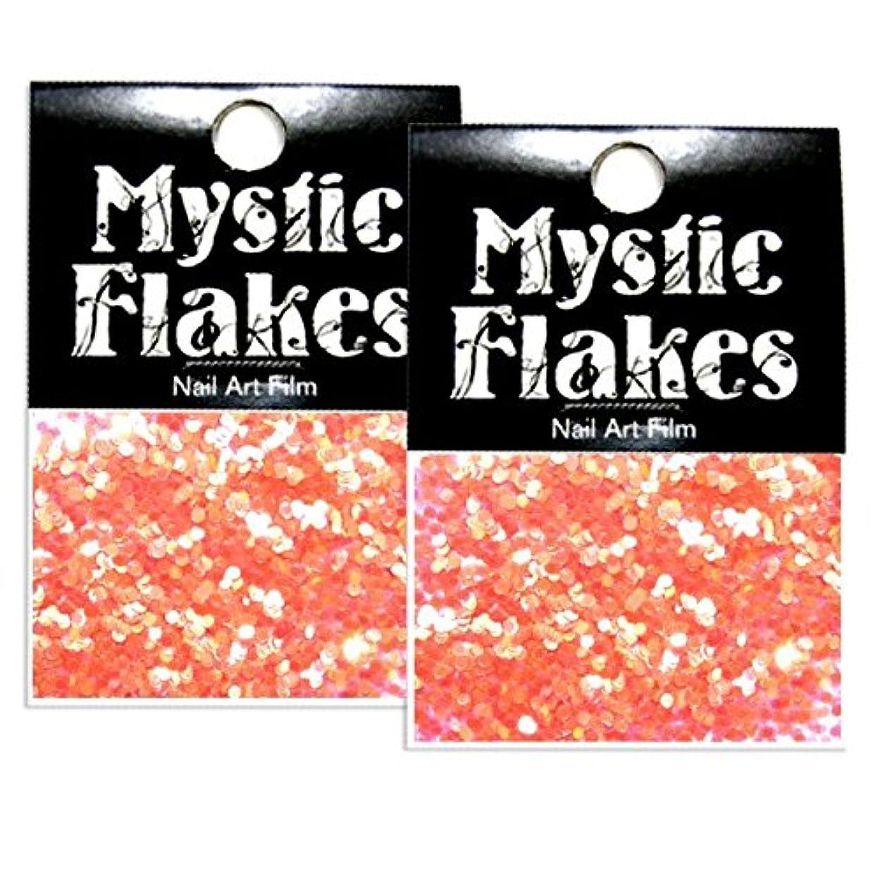ホイール消去汚染するミスティックフレース ネイル用ストーン パールレッド ヘキサゴン 1mm 0.5g 2個セット