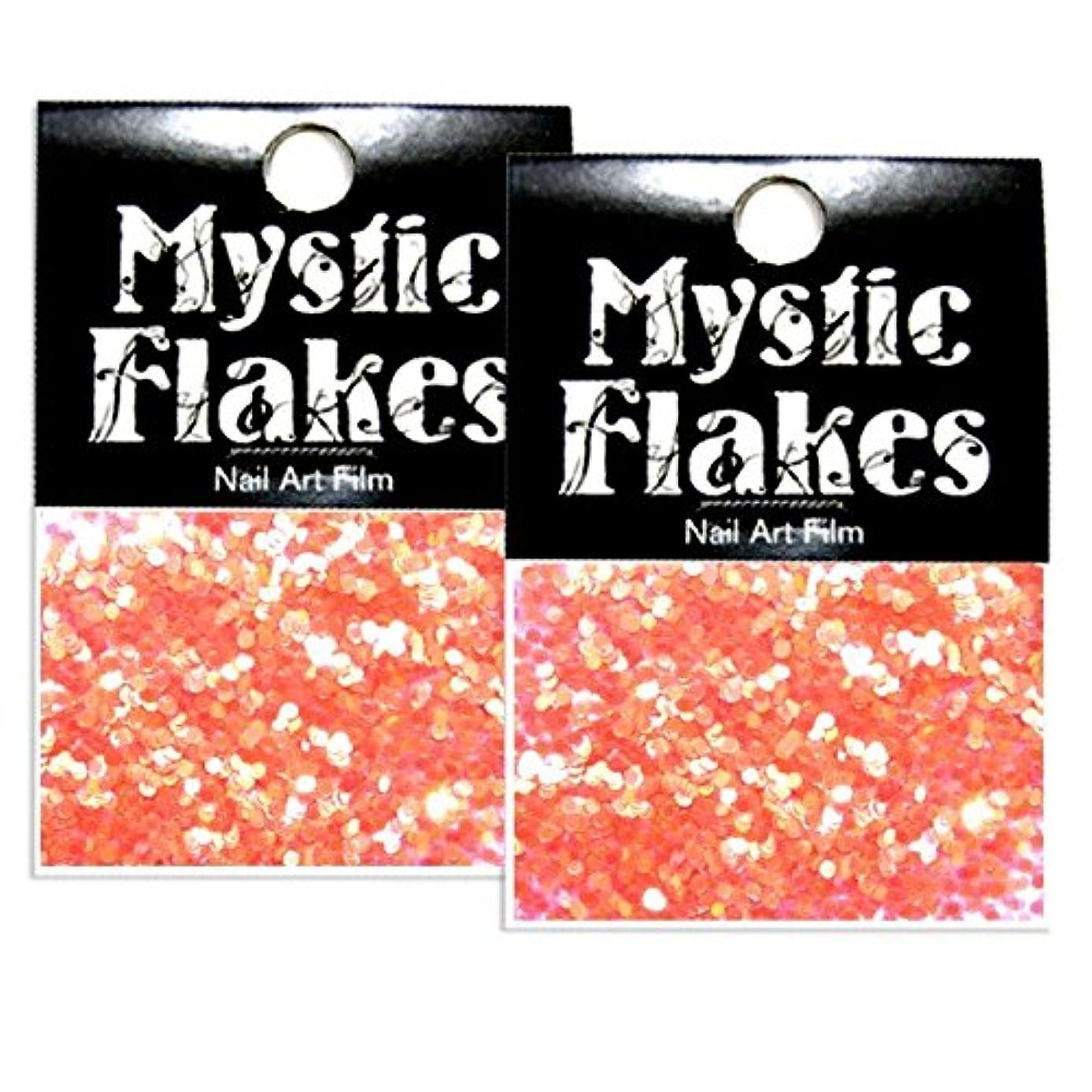 訪問スモッグ連続的ミスティックフレース ネイル用ストーン パールレッド ヘキサゴン 1mm 0.5g 2個セット
