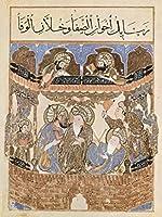 Lais Puzzle 1287年のイラクの画家 - 兄弟の執筆、場面:作家の議論 1000 部