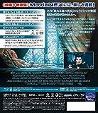 マレフィセント MovieNEX [ブルーレイ+DVD+デジタルコピー(クラウド対応)+MovieNEXワールド] [Blu-ray] 画像