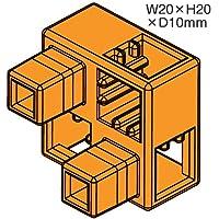 アーテックブロック部品 ハーフB 8ピース オレンジ