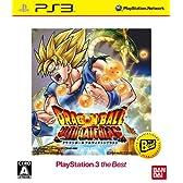 ドラゴンボール アルティメットブラスト PlayStation 3 the Best - PS3