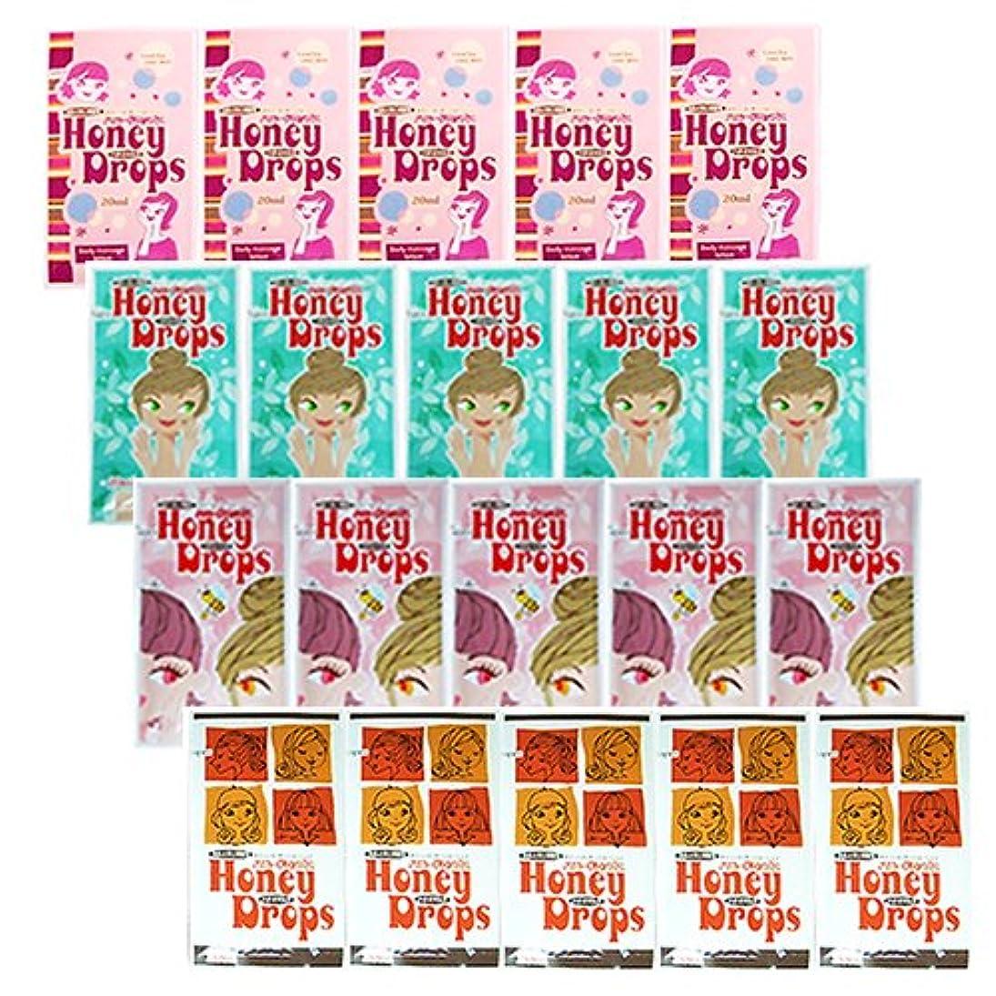 凍結ビット団結ハニードロップス(Honey Drops) 20ml 使い切りローション 4柄 × 各5個 (20個入)