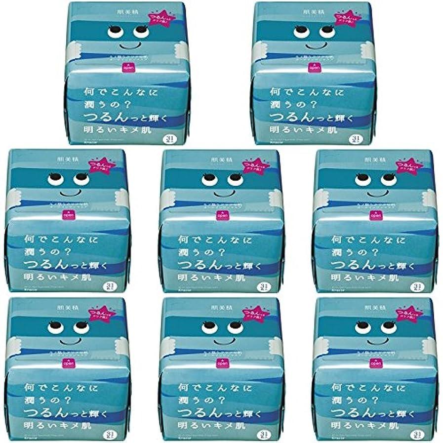 興味プラスチックアボート【まとめ買い】肌美精 デイリーモイスチュアマスク (キメ透明感) 31枚【×8個】