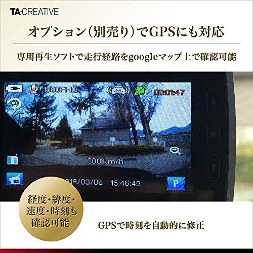 『TA-Creative 広角 170°300万画素 フルHD 1080P 2.7インチ 液晶搭載 セキュリティ ドライブレコーダー 常時録画 Gセンサー 駐車モード ナイトビジョン TA-008C (シルバー)』の8枚目の画像