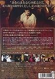 カラヴァッジョ~天才画家の光と影~【完全版】 [DVD] 画像