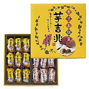 [鹿児島お土産] 芋吉兆(2種詰合せ) 1箱 (日本 国内 鹿児島 土産) 【直送品】 | 和菓子 通販