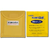 日革研究所 ダニ捕りロボ ソフトケース+誘引マット レギュラーサイズ1個組