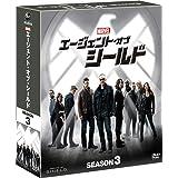 エージェント・オブ・シールド シーズン3 コンパクト BOX [DVD]