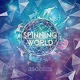 spinning world